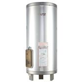 【系統家具】喜特麗JT-EH150-儲熱式電熱水器-50加侖