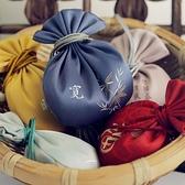 荷包香囊香包香袋空袋子隨身漢服diy材料包 秋季新品