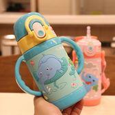 兒童硅膠幼兒園吸管杯不銹鋼帶刻度送重力球喝水杯學飲防摔保溫壺gogo購