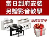 CASIO 卡西歐 PX-160 GD/BK/WH  88鍵數位電鋼琴 另贈好禮 PX160  全台當日配送