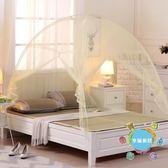 蒙古包蚊帳免安裝1.5m床1.8m米雙人家用拉鏈有底支架單人學生xw蚊帳