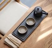 聞說|日式枯和風茶臺 簡約家用功夫茶具套裝 禪意陶瓷幹泡盤  【千千女鞋】