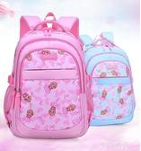 兒童書包-小學生書包女童1-3-6年級兒童減負超輕雙肩包兒童書包東川崎町