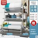 304不銹鋼碗碟瀝水架廚房置物架多層晾放盤子/扁管大號3層掛籃 刀板架-大號3層筷子筒 掛籃