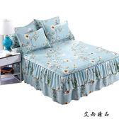 純棉床裙式單件床罩床單