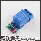 5V 繼電器傳感器 (0868) #實驗室、學生模組、電子材料、電子工程、適用Arduino