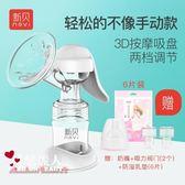 手動吸奶器吸力大產婦吸乳器靜音擠奶器產后拔奶器 全店88折特惠