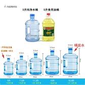 水桶系列 純凈水桶家用儲水桶飲水機用塑料手提打水桶飲用戶外車載食品級 好樂匯