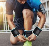 沙袋綁腿隱形可調跑步訓練裝備沙包鐵砂綁手腕3公斤兒童負重綁腿     琉璃美衣