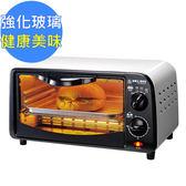 (免運)鍋寶-9L歐風迷你美味電烤箱(OV-0910-D)