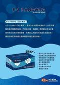 NBL 諾貝爾 【F-1 Pandora 潘朵拉 淡水益生菌 (10支/盒)】(淡水缸適用)魚事職人