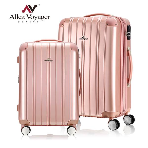 行李箱 旅行箱 奧莉薇閣24+28吋可加大PC硬殼 國色天箱 玫瑰金