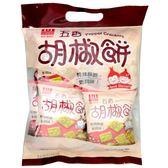 安堡 五香胡椒餅 220g