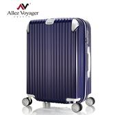 登機箱 行李箱 旅行箱 20吋 PC金屬護角耐撞擊硬殼 奧莉薇閣 箱見恨晚II系列 白銀深藍