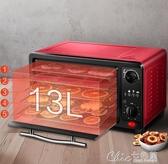 乾燥機 萬家樂家用食品烘干機小型水果干果機風干機果蔬脫水機魚寵YXS 【快速出貨】