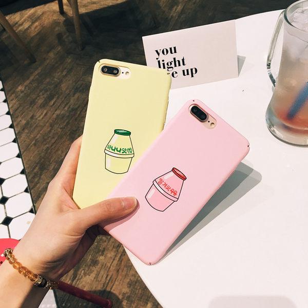 iPhone手機殼 韓國好好喝香蕉牛奶 磨砂硬殼 蘋果iPhone7/iPhone6手機殼