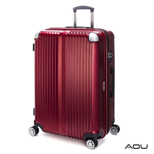 AOU 城市系列第二代 29吋可加大輕量防刮TSA海關鎖旅行箱(酒紅)90-028A