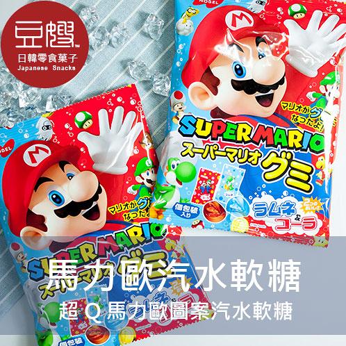 【豆嫂】日本零食 NOBEL 諾貝爾 超級瑪利歐雙味汽水軟糖