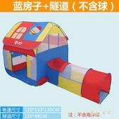 大款兒童公主帳篷玩具游戲屋嬰兒寶寶兒童城堡室內游戲帳篷 qf27352【夢幻家居】