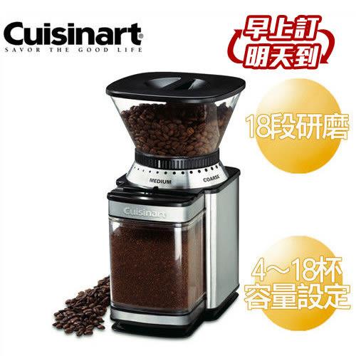 公司貨【Cuisinart美膳雅】磨盤式磨豆機 DBM-8TW 研磨器 研磨機 DBM8TW