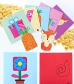 折紙書趣味兒童剪紙手工彩diy