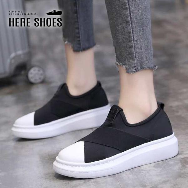 [Here Shoes]5CM套腳休閒鞋 百搭繃帶設計 萊卡彈力厚底圓頭包鞋-KSNW8805