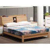床架 床台 FB-011-3 肯詩特5尺雙人床 (不含床墊) 【大眾家居舘】