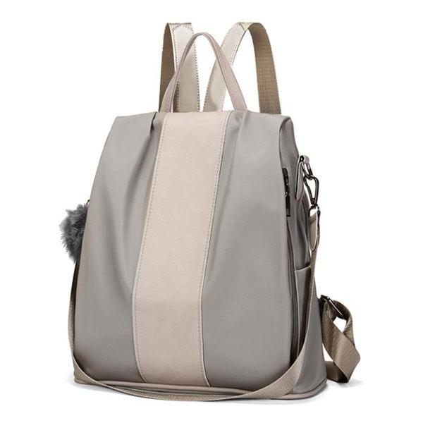 背包大容量簡約個性防盜包包休閒百搭軟皮後背包女潮