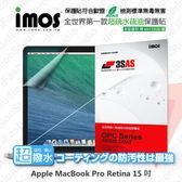【愛瘋潮】Apple MacBook Pro Retina 15吋 iMOS 3SAS 防潑水 防指紋 疏油疏水 螢幕保護貼 現+預