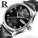 手錶 超薄防水商務帶石英女錶男士腕錶情侶學生男女士男錶手錶 檸檬衣舍