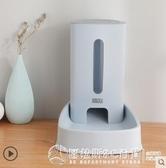 貓咪自動喂食器飲水器寵物狗狗飲水機喝水神器用品二合一自動循環  圖拉斯3C百貨