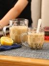 酒杯 帶把玻璃杯家用耐熱泡茶杯水杯大容量扎啤杯果汁杯啤酒杯牛奶杯子【快速出貨八折下殺】