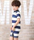 嬰幼兒童泳衣男寶寶藍白寬條紋泳褲男孩