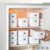 便當盒塑膠水果保鮮盒長方形飯盒收納盒【淘夢屋】