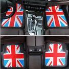 英國踏墊 通用腳踏墊 地墊防水 防滑 乳膠墊 mini bmw audi toyota suzuki 沂軒精品A0409