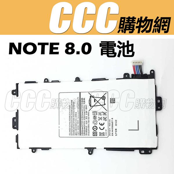 三星 NOTE 8.0 電池 - Galaxy N5100 N5110 NOTE8 內置電池 DIY 維修 零件