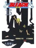 二手書博民逛書店 《BLEACH死神 15》 R2Y ISBN:9861136304│九保帶人