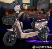 新款電動車成人電動自行車48V小型電瓶車男女代步電車電動車QM   橙子精品