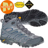 Merrell 06067 男GTX防水中筒健行鞋 Moab 2 Mid Gore-Tex耐走登山鞋/戶外郊山鞋健走慢跑