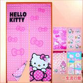 《小資女》Hello Kitty 凱蒂貓 美樂蒂 正版 長 門簾 居家 宿舍 佈置 B06012
