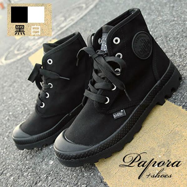 帆布鞋‧率氣高筒帆布休閒鞋【K8111】黑色/白色(售完不補)