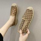 草編鞋 透氣網面鞋女春夏新款輕便軟底舒適一腳蹬草編漁夫鞋平底單鞋-Ballet朵朵