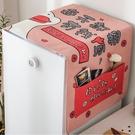棉麻冰箱布蓋巾冰箱防塵罩床頭柜蓋布【福喜行】