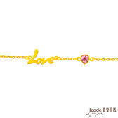 J'code真愛密碼 愛‧未來 黃金手鍊