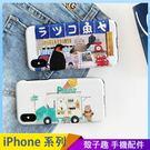 日系插畫 iPhone iX i7 i8...