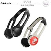 《飛翔無線3C》Skullcandy 骷顱糖 ICON 頭戴式藍牙耳機│公司貨│耳罩舒適 藍芽通話 語音助理