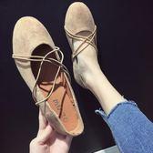 新品季單鞋女百搭絨面淺口平底鞋圓頭交叉綁帶芭蕾舞鞋【艾琦家居】