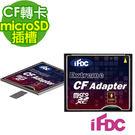 《 3C批發王 》microSDHC/m...