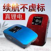 養魚氧氣泵小型充電便攜式戶外釣魚鋰電池USB增氧泵交直流兩用 免運