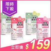 Footpure Hello Kitty香香蜜粉襪(10gx2)優惠組 兩款可選【小三美日】三麗鷗授權 原價$179